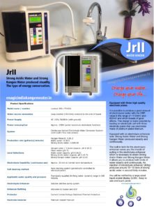 JRII specifications