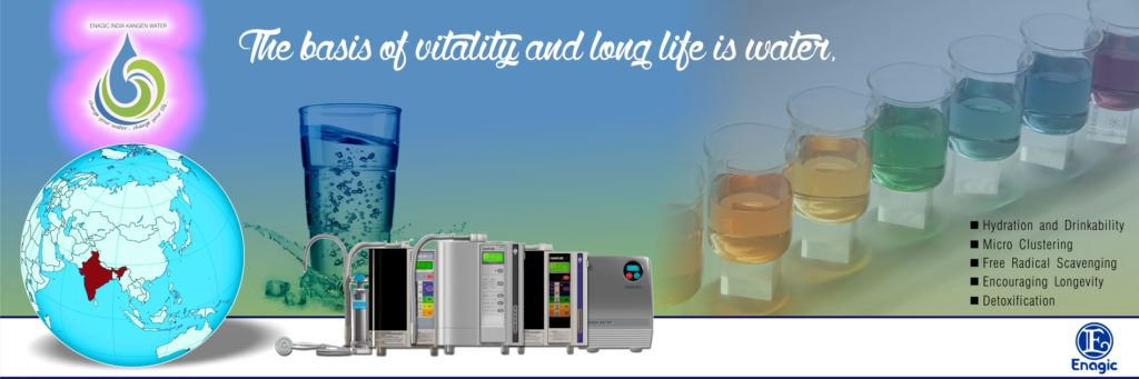 Alkaline Water Ionizer, Enagic India Kangen Water