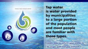 municipality tap water